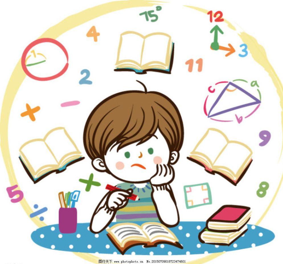 数学图片_可爱卡通_动漫卡通_图行天下图库