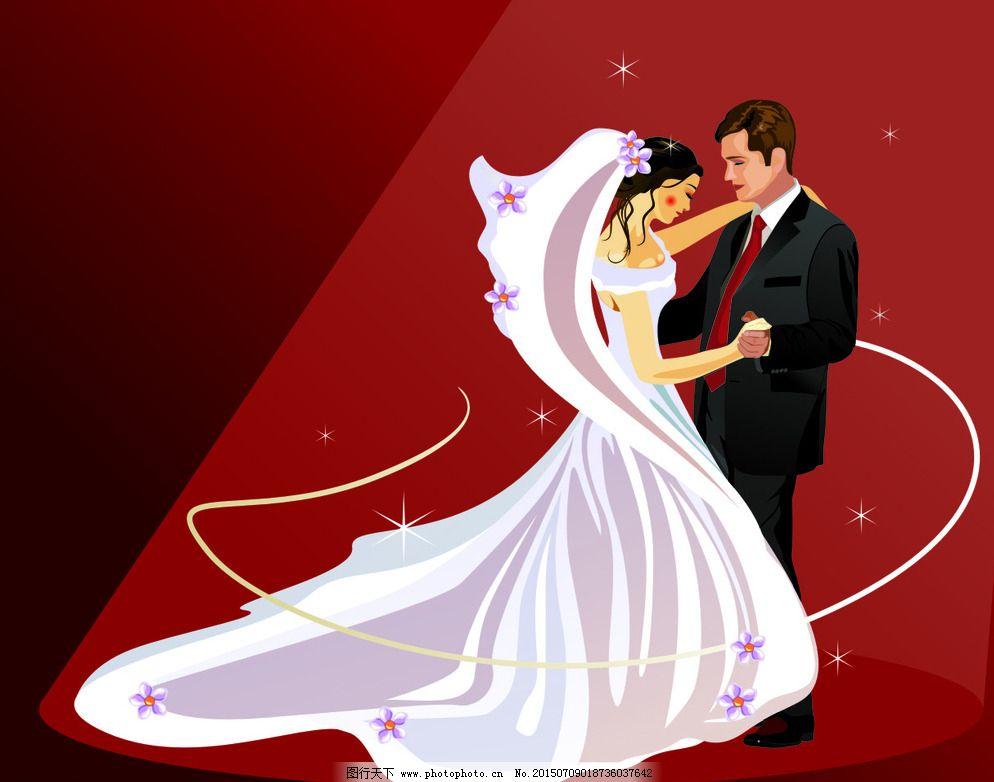 新郎 新娘 恩爱 爱人 婚庆 矢量情侣 卡通情侣 卡通人物 卡通 拥抱