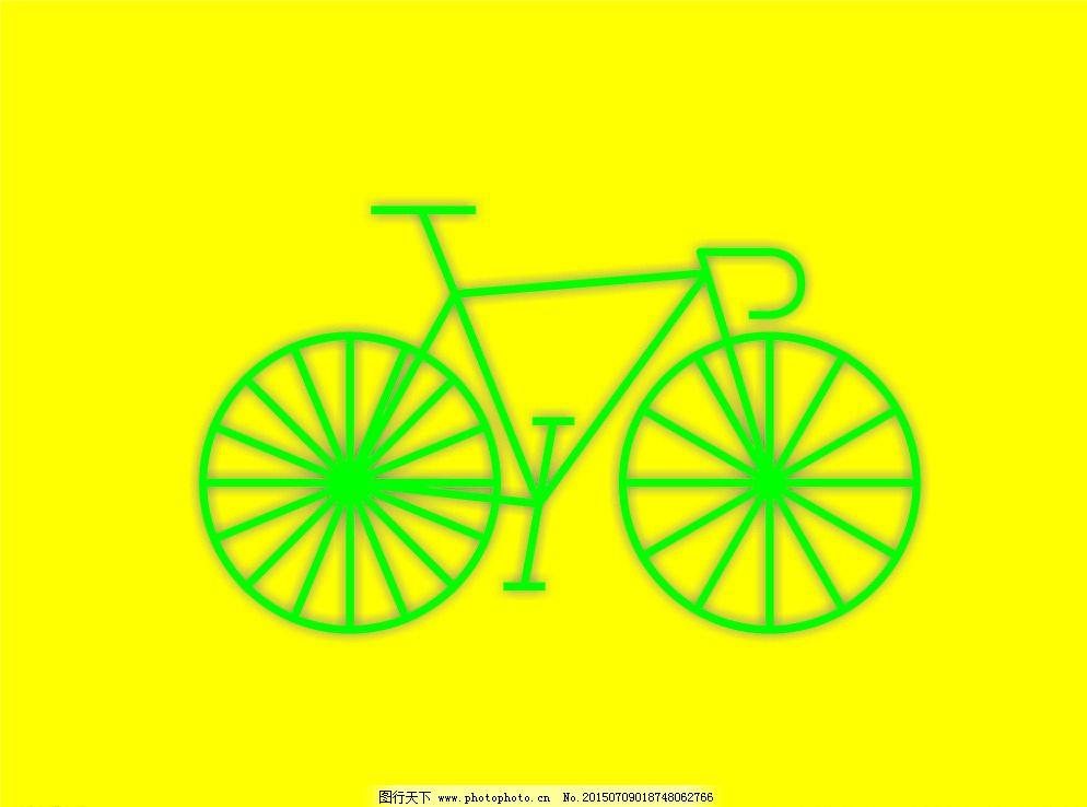 卡通自行车 公路车图片