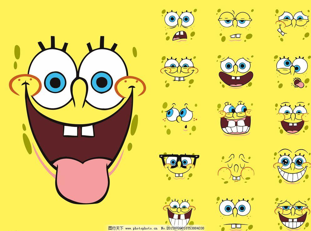 动漫动画 动漫人物 广告设计 海绵宝宝 卡通 海绵宝宝 表情 笑脸 可爱