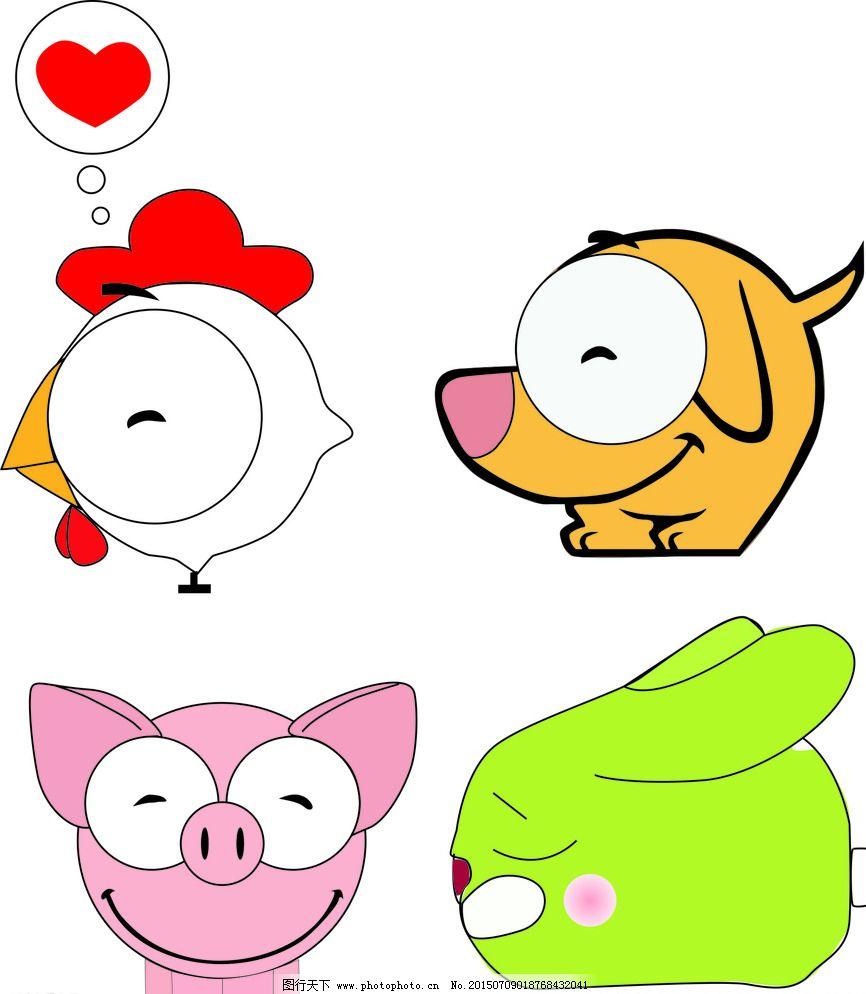 矢量卡通小动物图片免费下载 cdr 动漫动画 动物 卡通 其他 设计 图像