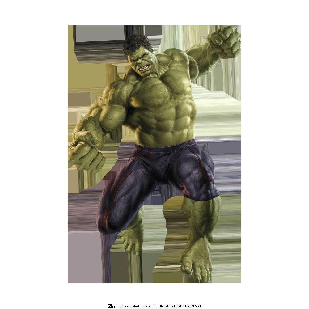 绿巨人 绿巨人 复仇者联盟 漫威 图片素材 卡通|动漫|可爱图片