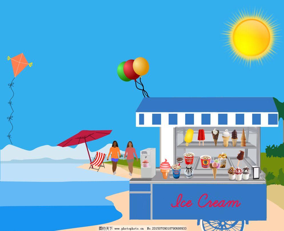 菜单 蛋卷 动漫动画 动漫人物 冰淇淋图片 沙滩 海边 夏季 冰淇淋车