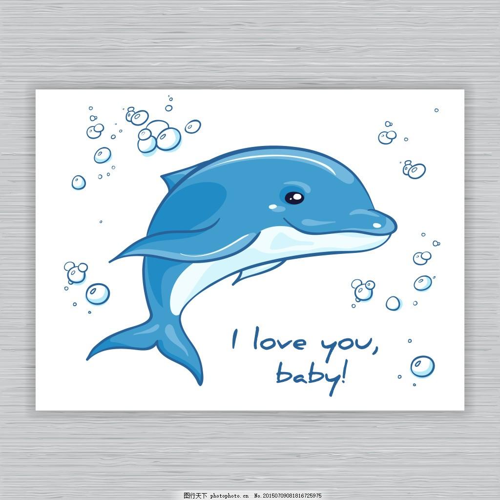 可爱的海豚 动物 可爱 手绘 海豚 ai 白色 ai