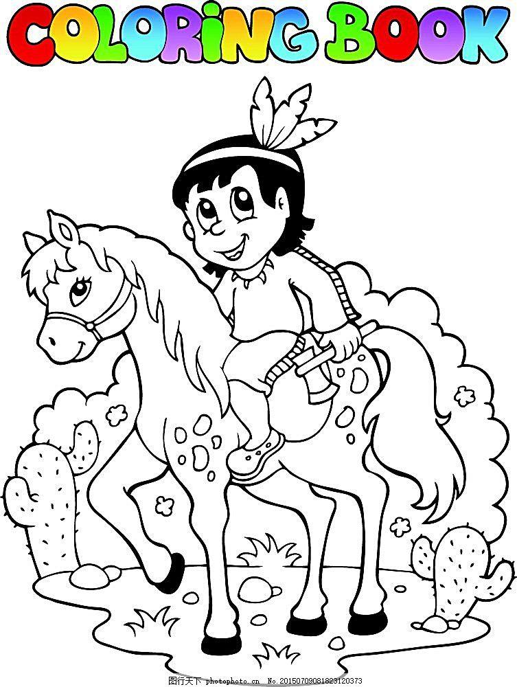 骑马的小男孩 骏马 卡通马 卡通漫画 儿童插画 卡通插画 动物简笔画