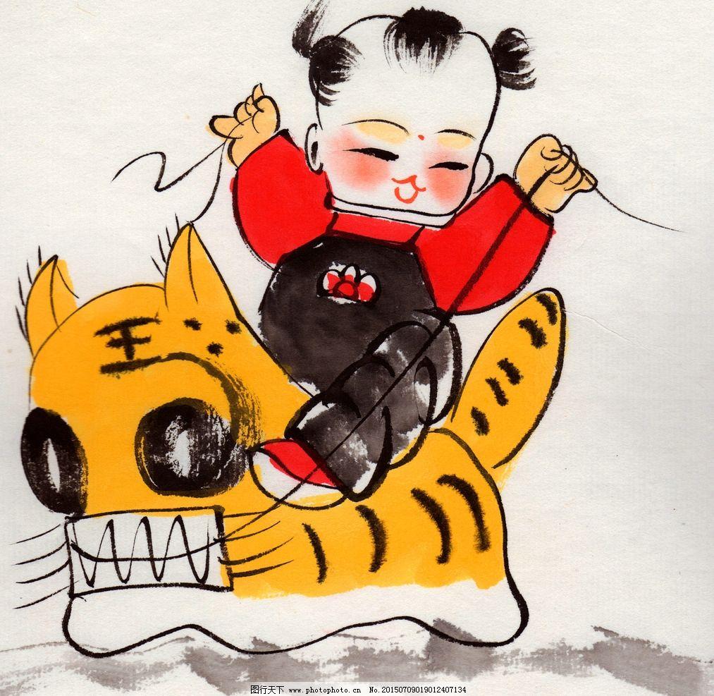 中国画 中国 传统 绘画 老虎 娃娃 孩子 设计 文化艺术 绘画书法 300