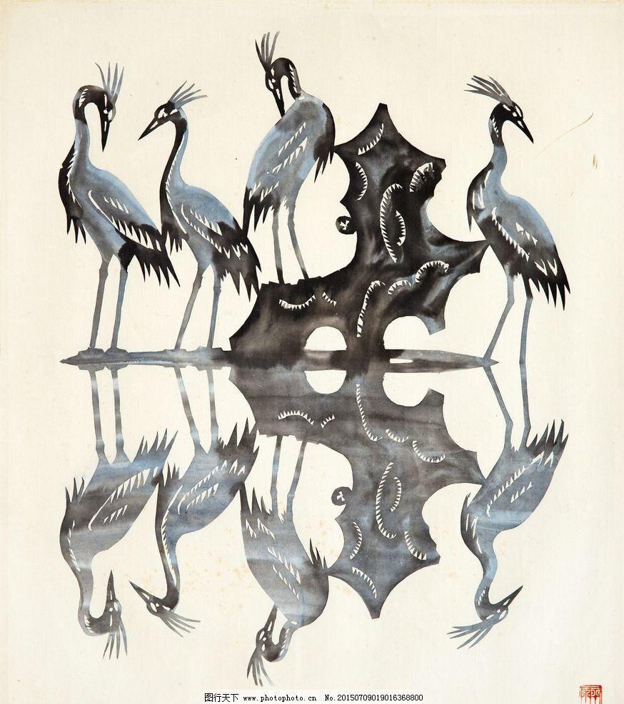 中国画 中国 传统 绘画 仙鹤 倒影 设计 文化艺术 绘画书法 72dpi jpg
