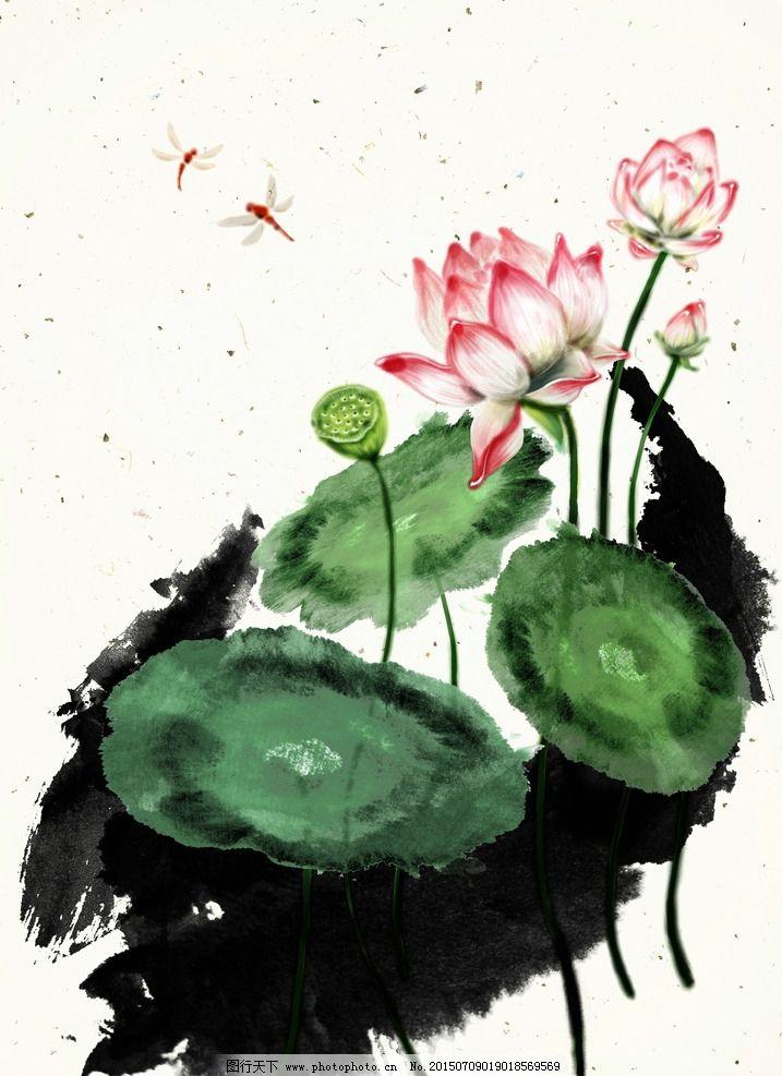 荷花 荷叶 中国画 中国 传统 绘画 设计 文化艺术 绘画书法 300dpi