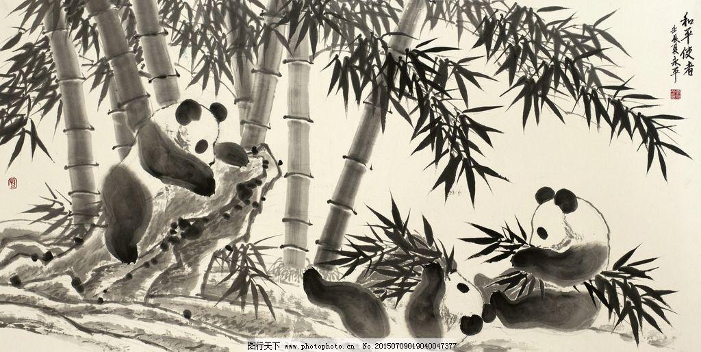 熊猫 竹子 中国画 中国 传统 绘画 设计 文化艺术 绘画书法 72dpi jpg