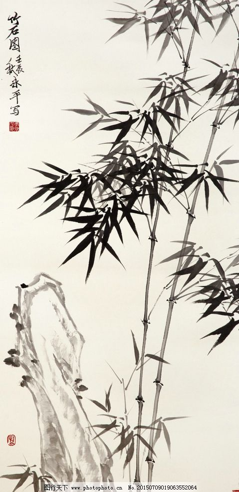 画国画竹子的步骤