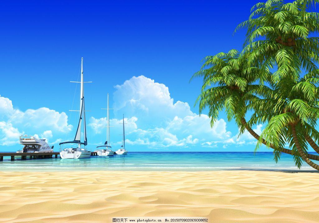 大海 大海背景