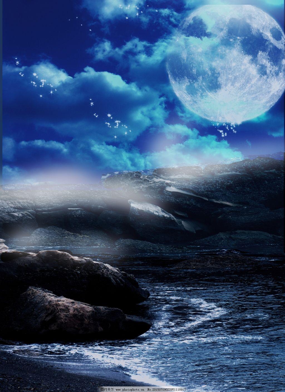 唯美云月夜免费下载 海 夜晚 月 云 月 云 海 夜晚 图片素材 背景图