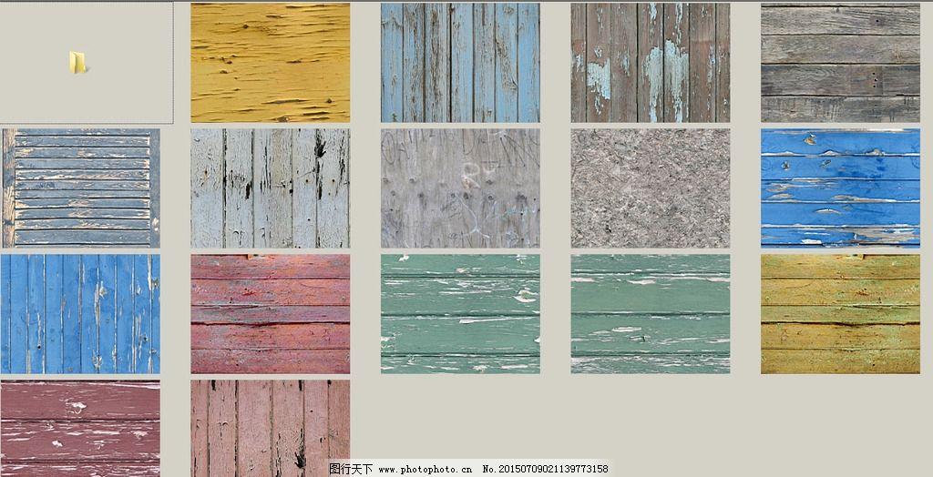 颜色木材贴图图片