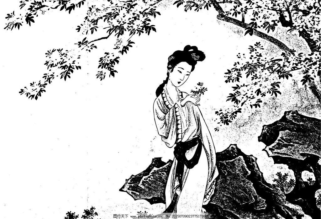 古代美女 仕女 矢量 黄均新画