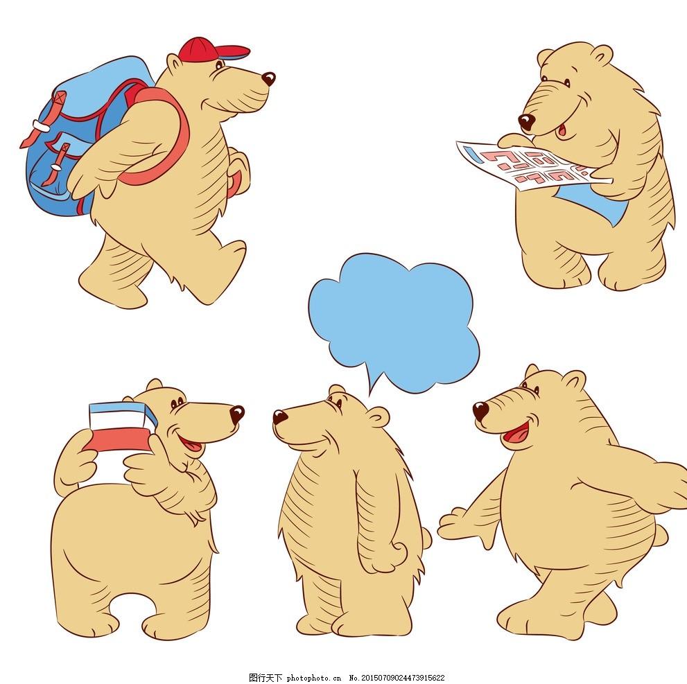 动物 可爱 熊 棕熊 书包 报纸 对话框 语言气泡 聊天 对话气泡 语言框