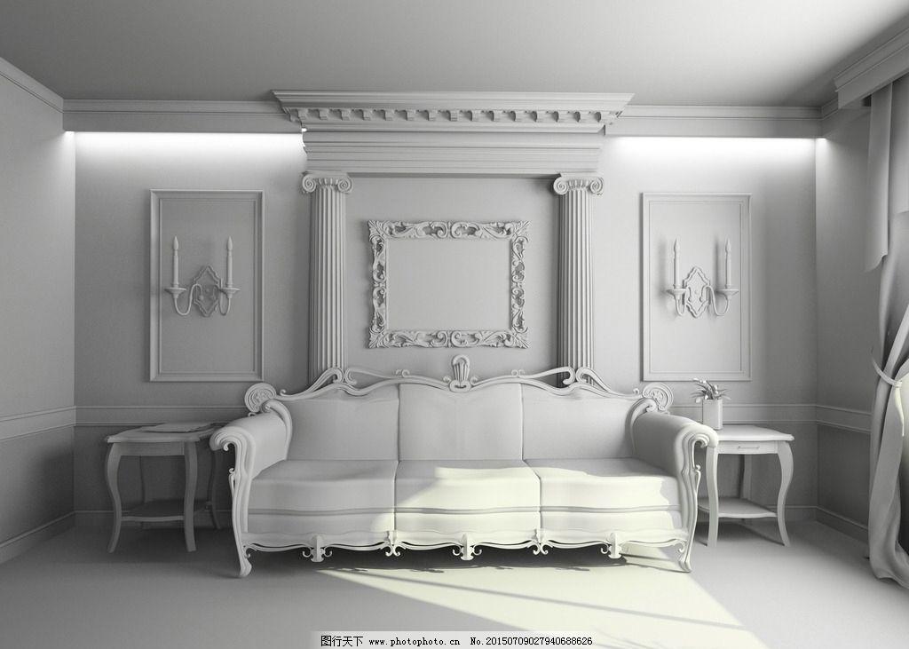 欧式      装修 灰色 装饰 设计 环境设计 室内设计 300dpi jpg