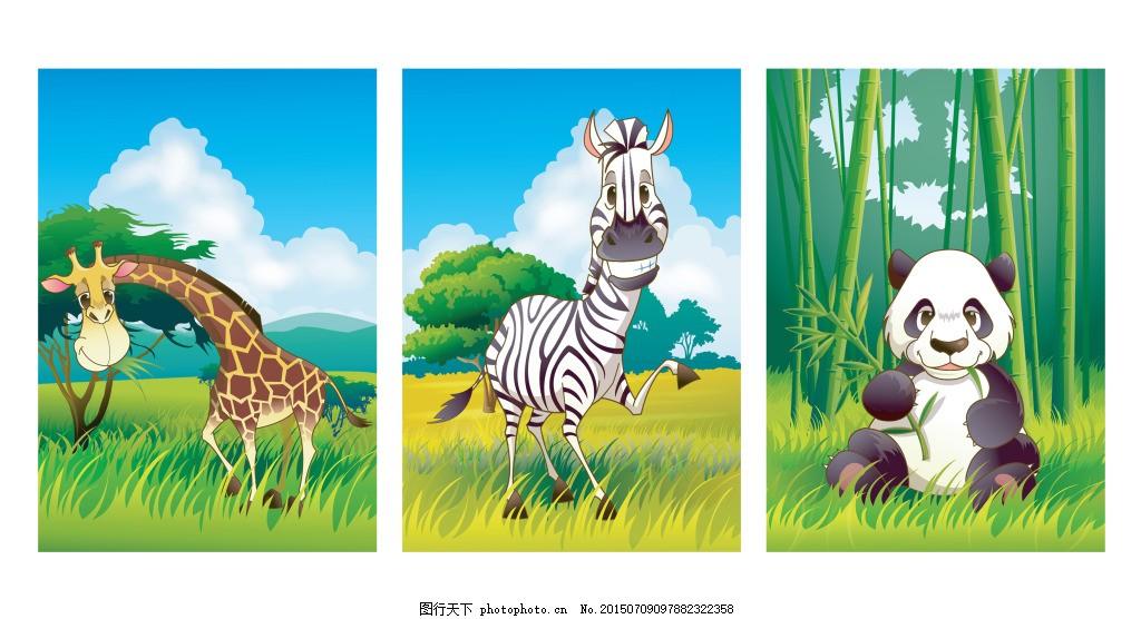 幼儿园动物装饰画