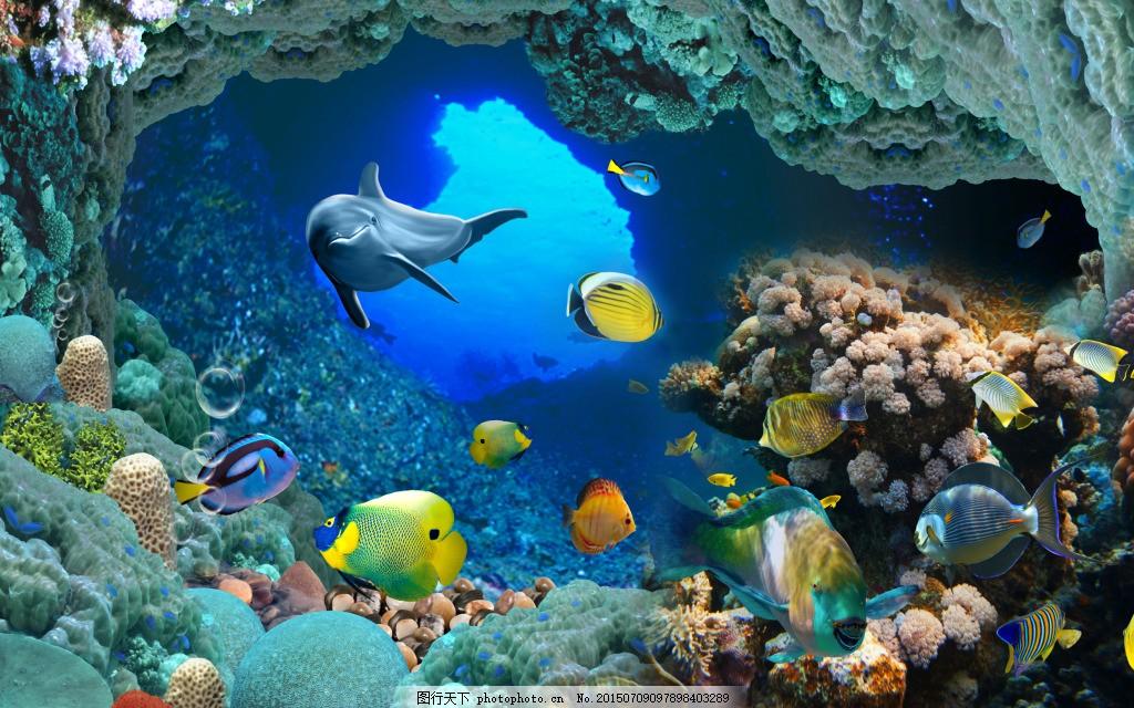 美丽的海底 海洋 海底世界 热带鱼 青色 天蓝色图片