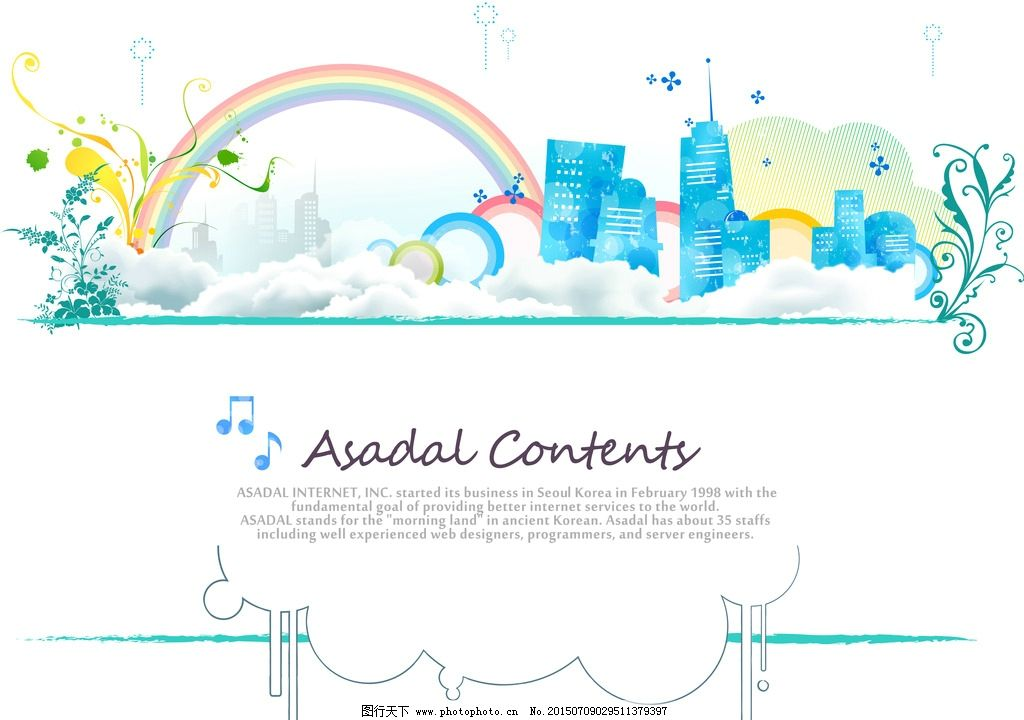 彩虹海报设计图片素材