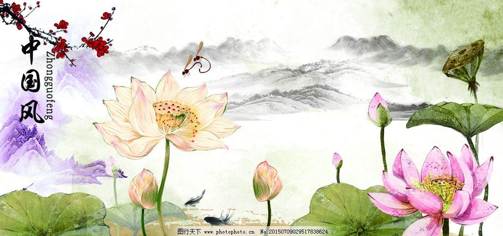 中国风 荷花 山水画 国画 浅色背景 水墨画 荷塘月色 梅花  设计 广告