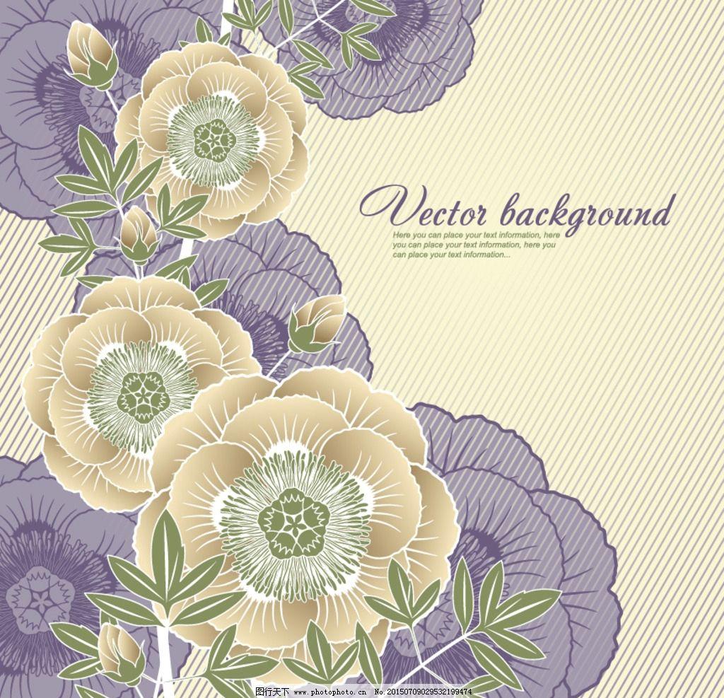 紫色花卉底纹背景图片