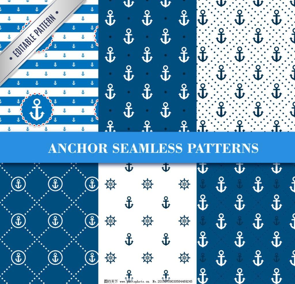 时尚背景 欧式背景 窗帘 墙纸 壁纸 布料 窗花 背景 花纹 水手 航海