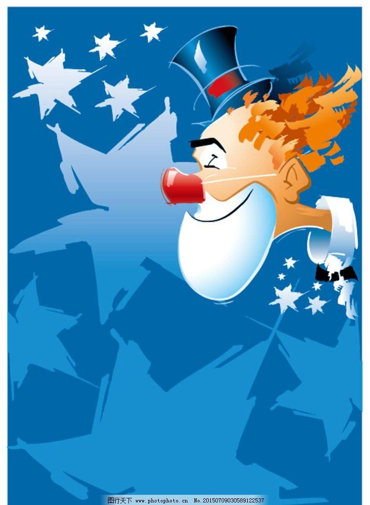 蓝色 枫叶背景 小丑卡通 小丑 马戏团 平面 设计 广告设计 卡通设计