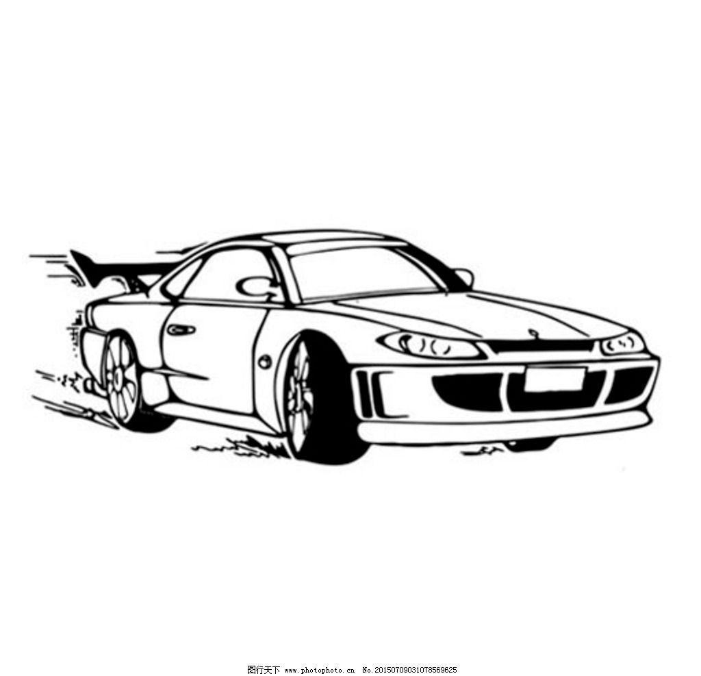 汽车 矢量 手绘 车 矢量汽车 手绘车 设计源文件 设计 广告设计 其他