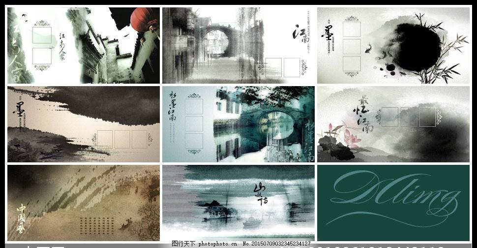 中国风 水乡 红灯笼 边框 古典 传统 黑白 拱桥 莲花 荷花 墨痕 建筑