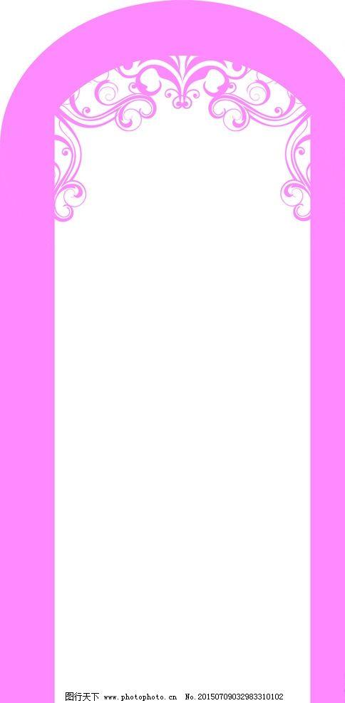 花纹 古典花纹 欧式花纹 镂空 拱门 设计 psd分层素材 背景素材 40dpi