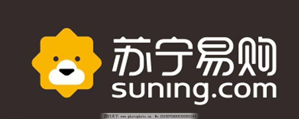 苏宁logo图片_广告设计_矢量图_图行天下图库