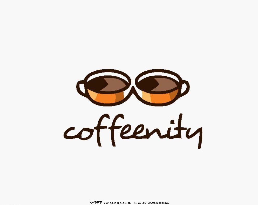茶饮logo图片