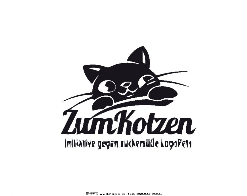 ai cis logo logo设计 q版 vi vis 版式 标记 标牌 卡通 动物 可爱