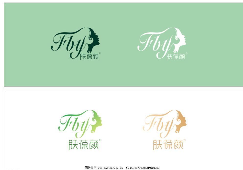 化妆品logo 美发logo图片图片