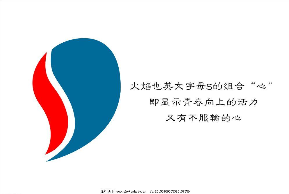心logo图片