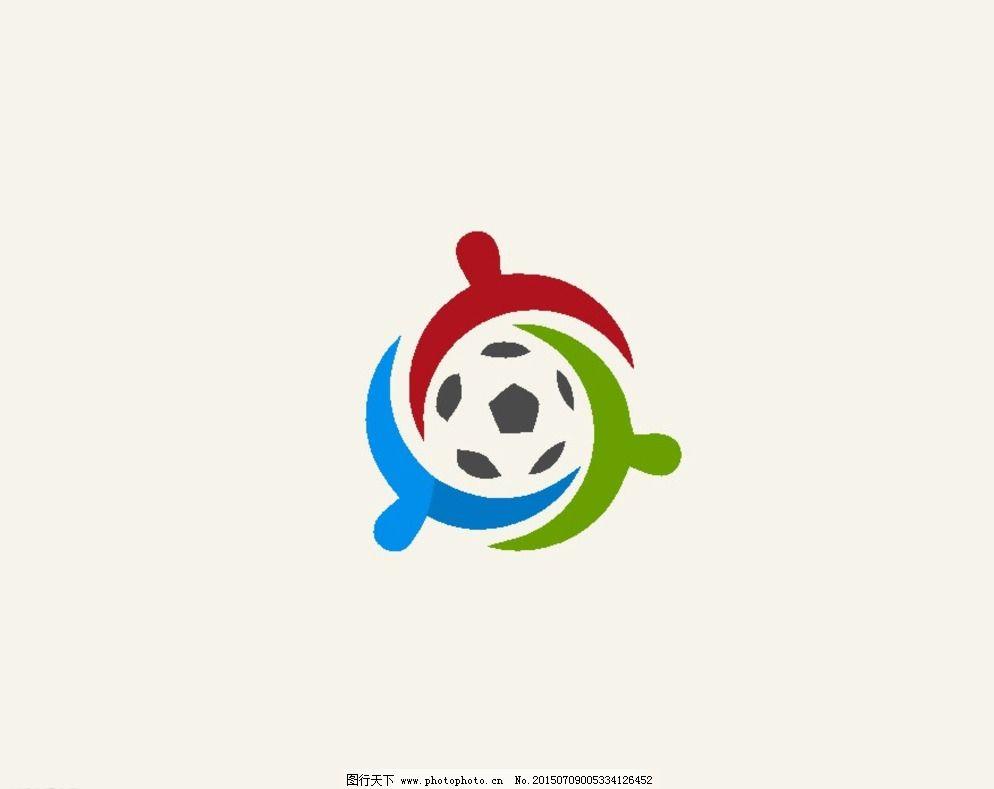 足球logo图片图片