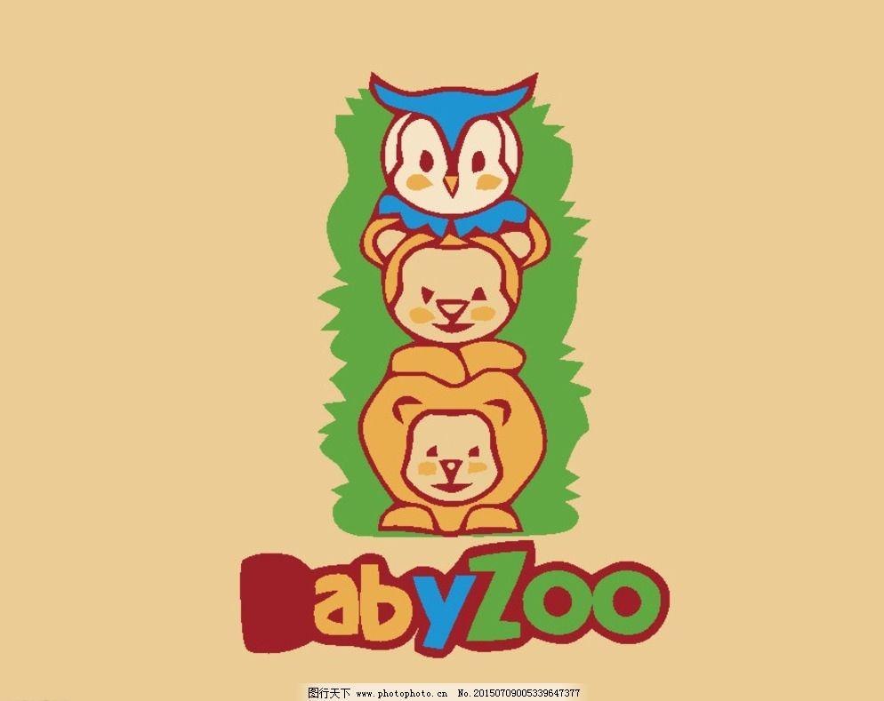 cis logo logo设计 q版 vi vis 版式 标记 标牌 卡通 动物 可爱 q版