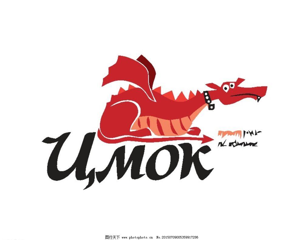 q版 vi vis 版式 标记 标牌 卡通 动物 可爱 q版 趣味      标志 图标