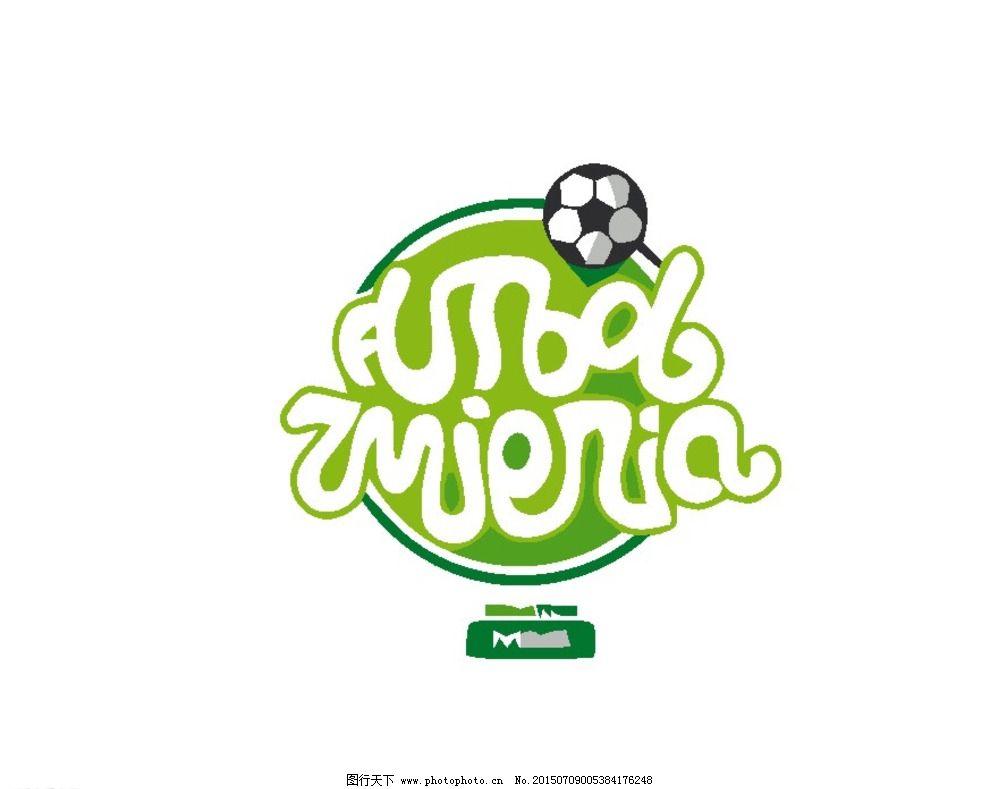 足球logo设计图标矢量图
