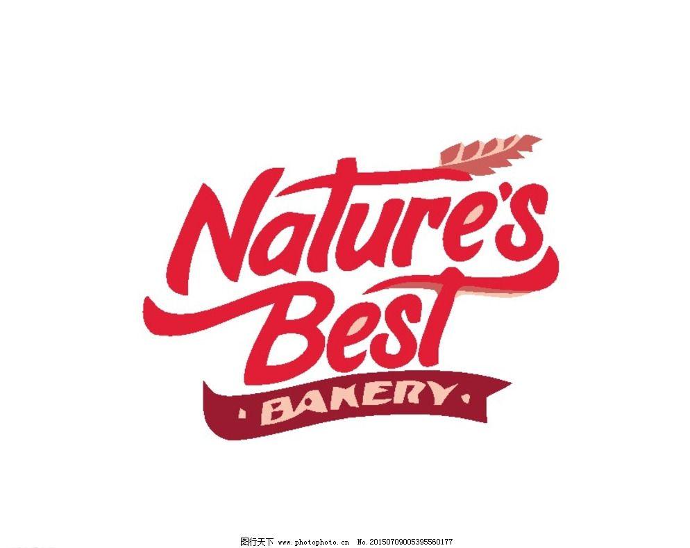 糕点logo图片图片