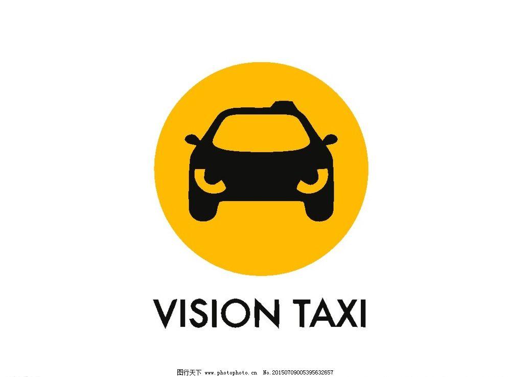 出租车logo图片