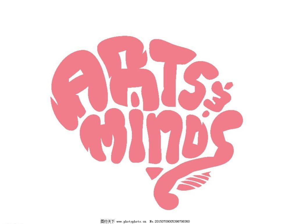 脑logo图片_广告设计_矢量图_图行天下图库