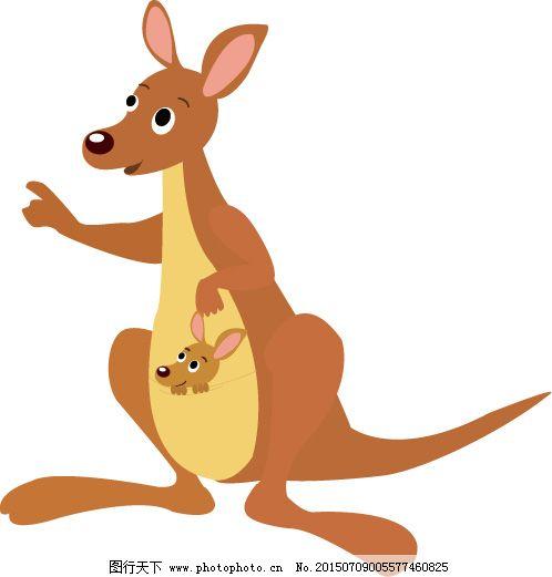 卡通动物矢量图免费下载 卡通 可爱 袋鼠妈妈 卡通 矢量 可爱 小袋鼠
