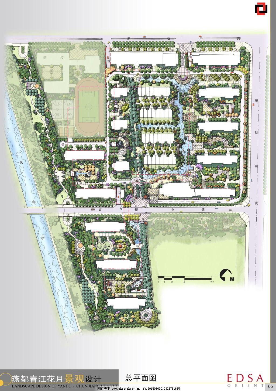 住宅区景观平面图免费下载 道路 隔断 景观平面 住宅区 道路 隔断
