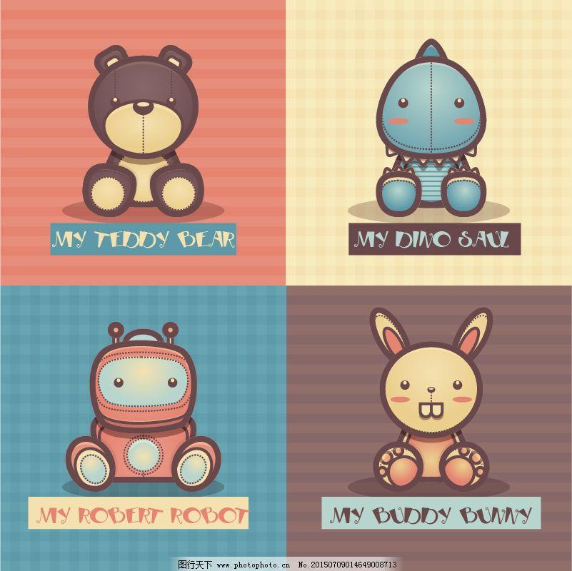可爱的玩偶卡通形象免费下载 机器人 恐龙 兔子 小熊 小熊 恐龙 机器