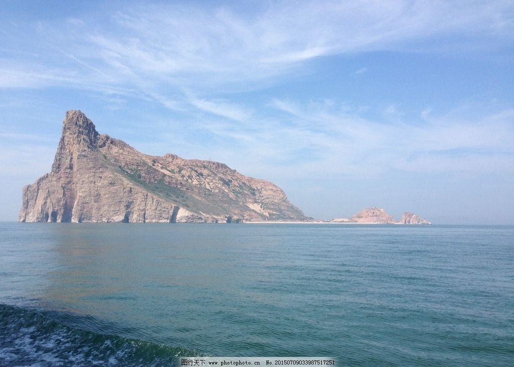海岛 海洋 海天相连     蓝天 摄影 旅游摄影 国内旅游 72dpi jpg