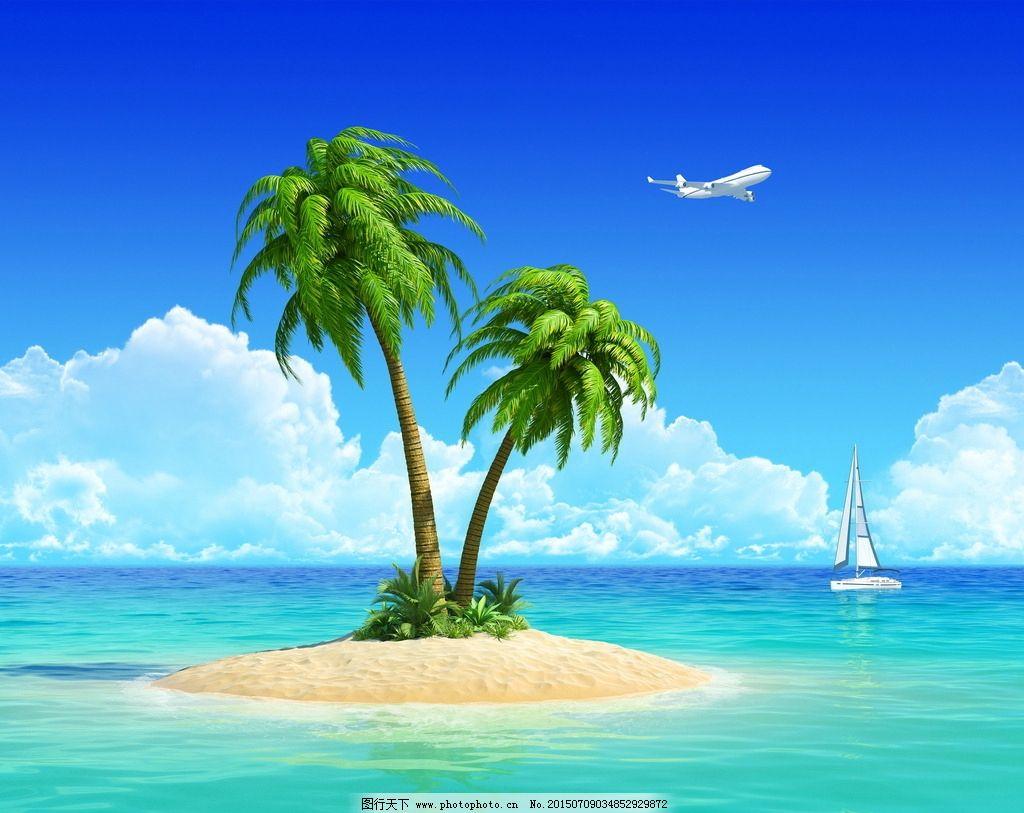 椰树沙滩灯塔油画图片