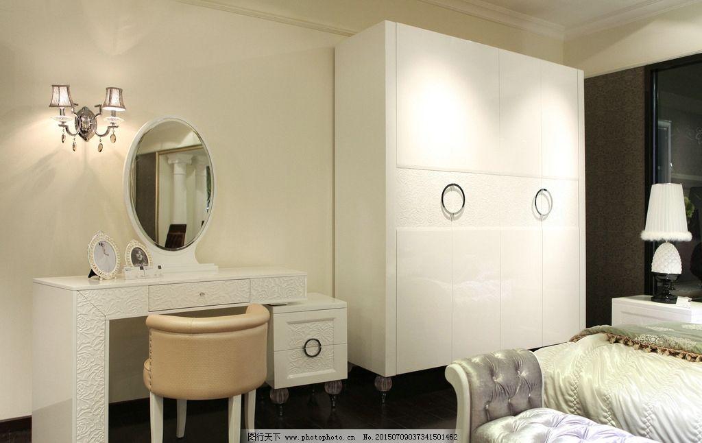 大衣柜 欧式衣柜 欧式家具 欧式卧房 白色床 床尾凳 妆台 梳妆台 化妆