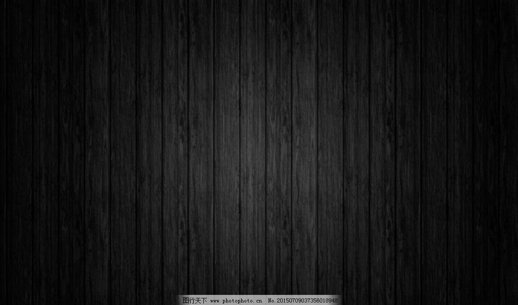 背景 贴图 素材 木板素材 木质纹理 jpg 300dpi 摄影 生活百科 家居