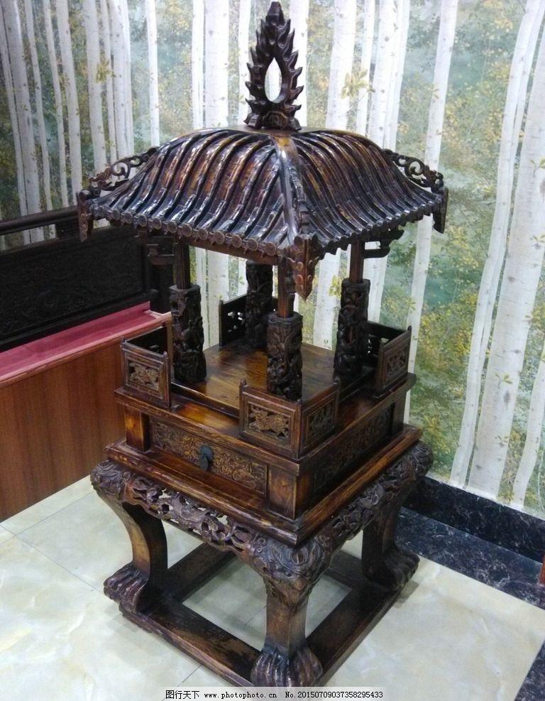古代 灯具 木制 家具 仿古